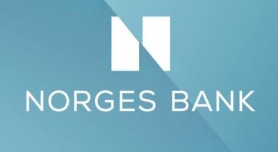 Νορβηγία: Αμετάβλητα διατήρησε τα επιτόκια η Κεντρική Τράπεζα, στο 1,5% - Επιβεβαιώθηκαν οι εκτιμήσεις