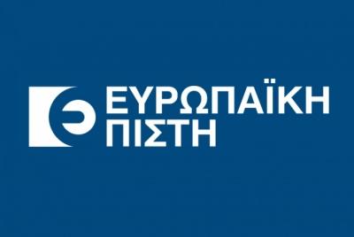 Ευρωπαϊκή Πίστη: Αύξηση 16,2% στην παραγωγή ασφαλίστρων για το πρώτο δίμηνο του 2020