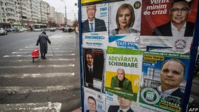 Ρουμανία: Το κεντρώο κόμμα ισχυρίζεται πως είναι ο νικητής των  εκλογών 29% - Στο 30% οι Σοσιαλδημοκράτες