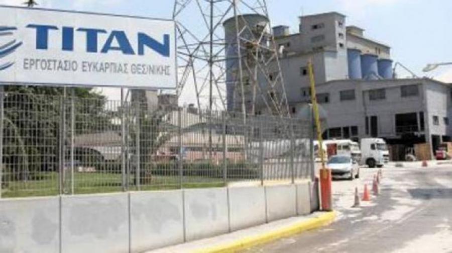 Τιτάν Ευκαρπίας: Εντός όλων των προδιαγραφών το εργοστάσιο