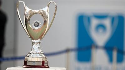 Κύπελλο Ελλάδας: Τα ζευγάρια της 1ης φάσης του θεσμού