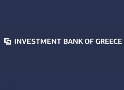 Κυπριακά παιχνίδια στην Επενδυτική Τράπεζα της Ελλάδος – Πιθανόν έως τις 9-10/10 η απάντηση της Λαϊκής bad bank