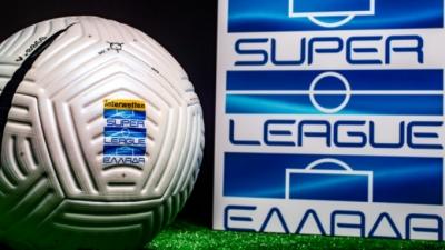 Super League: Ξανά «όχι» στην προκήρυξη, αλλά η κλήρωση θα πραγματοποιηθεί κανονικά