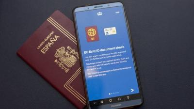Προ των πυλών η κοινή ευρωπαϊκή ταυτότητα ως app σε κινητά