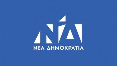 Παρατηρητήριο ΝΔ: Fake news η είδηση για τις τροπολογίες του Υπουργείου Εσωτερικών