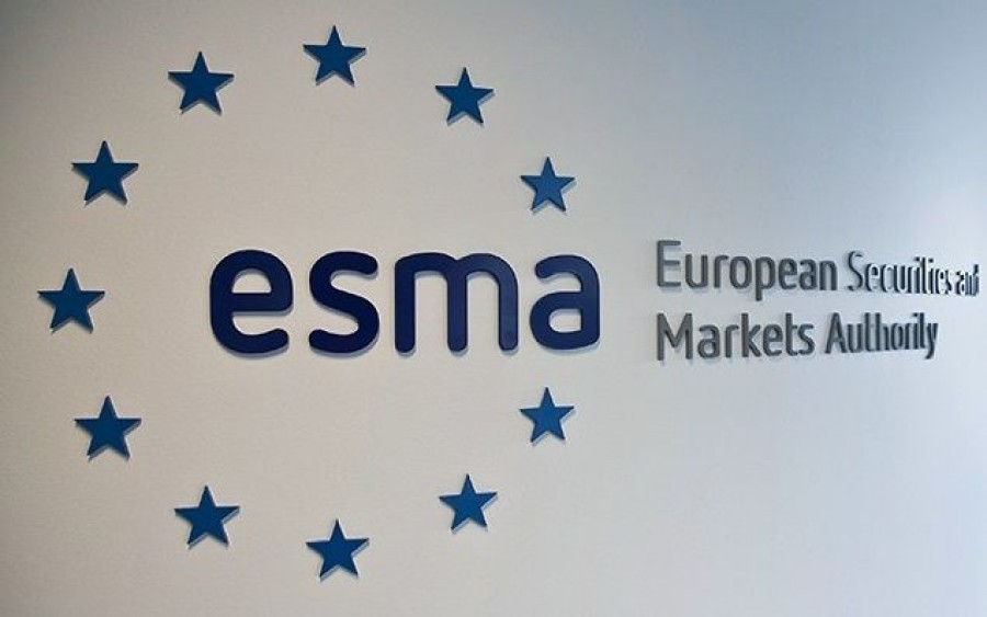 Προς ενιαία αρχή Κεφαλαιαγορών προχωράει η ΕΕ - Τι σημαίνει η εξέλιξη αυτή για την Ελλάδα