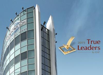 Υδρόγειος Ασφαλιστική: Διάκριση ως «True Leader» για δεύτερη συνεχή χρονιά