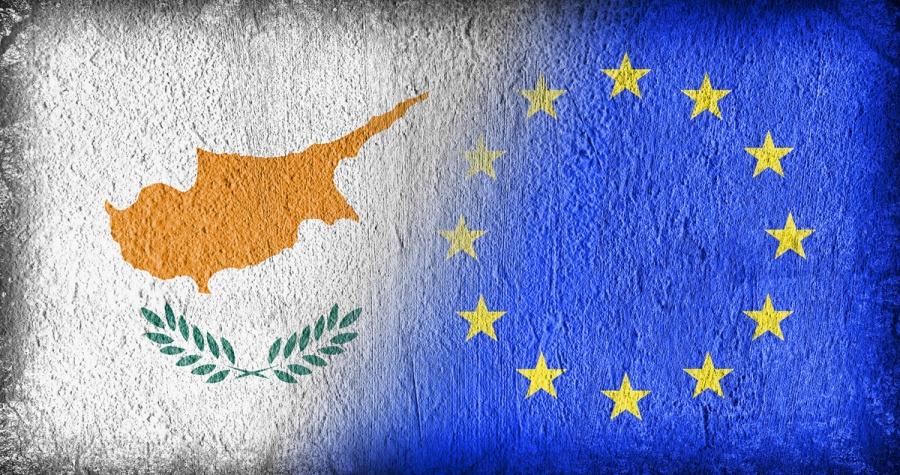 Υπό έλεγχο όσοι κάνουν συναλλαγές πάνω από 1.000 ευρώ - Τι προβλέπει το νομοσχέδιο