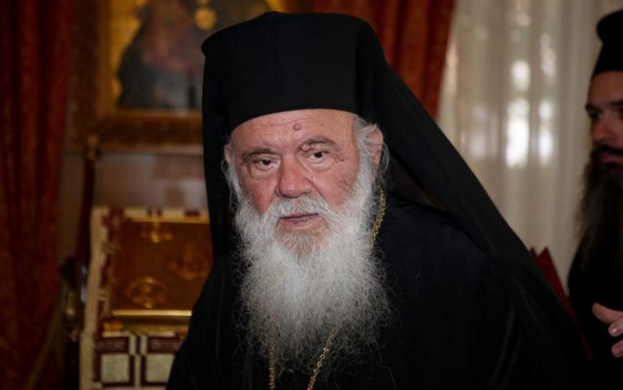 Daily Sabah: Οι Μουσουλμάνοι καταδικάζουν τον Αρχιεπίσκοπο Ιερώνυμο για επίθεση στο Ισλάμ