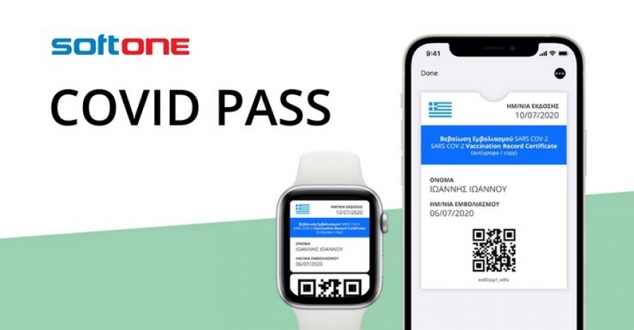 Νέα Δωρεάν Υπηρεσία COVID PASS από τη SoftOne