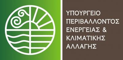 ΥΠΕΝ: Πρόγραμμα ενίσχυσης χαμηλών εισοδημάτων για εγκατάσταση φυσικού αερίου