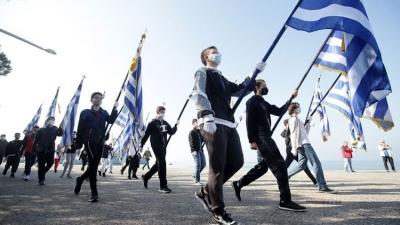 Συναγερμός για τον κορωνοϊό στη Βόρεια Ελλάδα - Ακυρώνονται οι παρελάσεις στην περιφέρεια Ανατολικής Μακεδονίας Θράκης