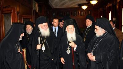 Στην Αθήνα έρχεται αντιπροσωπεία του Οικουμενικού Πατριαρχείου για τη συμφωνία