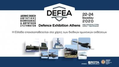 Με 13 συμμετοχές το Ισραήλ στην έκθεση αμυντικής βιομηχανίας DEFEA