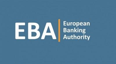 Κεντρική και αυξημένη εποπτεία σε επίπεδο Ε.Ε. ζητά η Ευρωπαική Αρχή Τραπεζών για το ξέπλυμα βρώμικου χρήματος