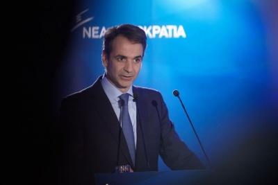 Μητσοτάκης: Πολιτική αλλαγή για μία καλύτερη ζωή – Έτοιμοι οι Έλληνες να κλείσουν το κεφάλαιο της κρίσης και της πολιτικής παρακμής
