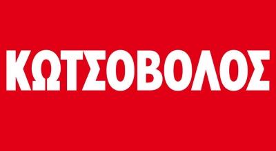 Δημιουργήστε καθαρό αέρα και άνεση σε κάθε δωμάτιο με τους αφυγραντήρες Electrolux μόνο στον Κωτσόβολο