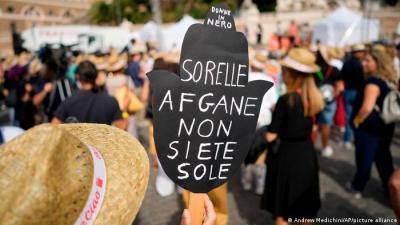 Ιταλία: Χιλιάδες πολίτες συμπαραστέκονται και διαδηλώνουν υπέρ των γυναικών στο Αφγανιστάν