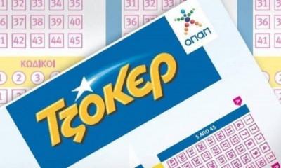 ΤΖΟΚΕΡ: 4,5 εκατ. ευρώ αναζητούν νικητή απόψε – Σε πρακτορεία ΟΠΑΠ και διαδικτυακά η κατάθεση δελτίων έως τις 21:30