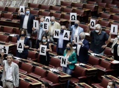 Παρέμβαση ΣΥΡΙΖΑ στη Βουλή για τη δίκη της Χρυσής Αυγής: Δεν είναι αθώοι