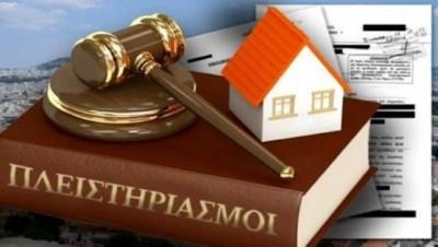 Οι εγγυητές θα πληρώνουν το δάνειο όταν δεν συμφωνούν με την άρση του απορρήτου των καταθέσεων