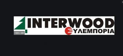 Interwood: Εκτός προθεσμίας η ανακοίνωση των αποτελεσμάτων του 2020