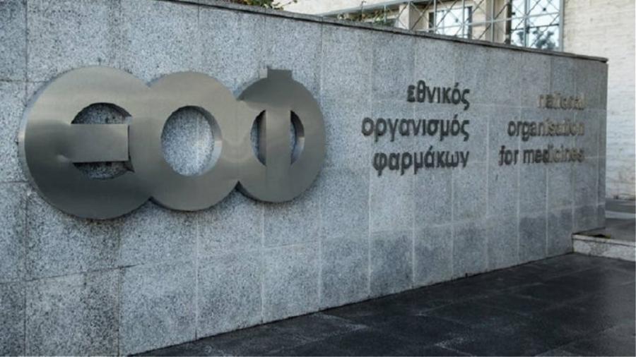 Ο ΕΟΦ απαγορεύει αλκοολούχο τζελ χεριών