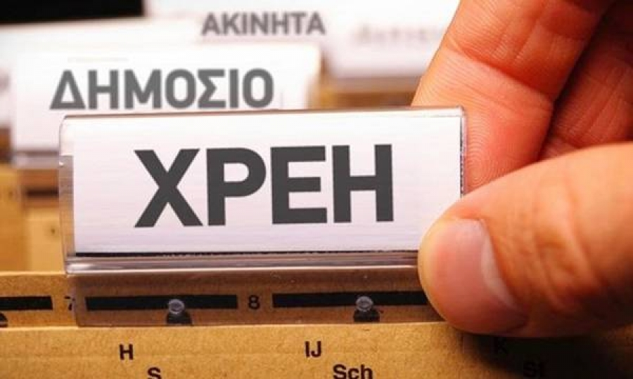 Επανένταξη οφειλετών στα Ταμεία: Οι 120 δόσεις και οι υπόλοιπες τέσσερις ανοιχτές ευκαιρίες