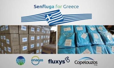 Όμιλος Κοπελούζου: Δωρεά 500 χιλ. ευρώ από την Senfluga στο ΕΣΥ και σε Κοινωνικές Οργανώσεις για την πανδημία