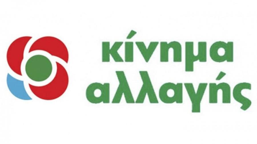Κατρούγκαλος: Η Ελλάδα εκπλήρωσε τα υποχρεώσεις της – Αναμένουμε ανταπόκριση των εταίρων στο Eurogroup
