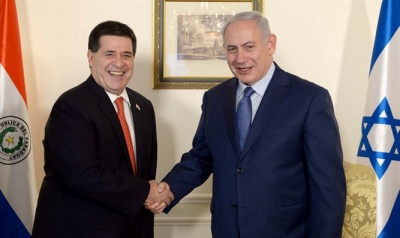 Πρεσβεία στην Ιερουσαλήμ άνοιξε η Παραγουάη - Η δεύτερη χώρα που ακολουθεί τις ΗΠΑ μετά τη Γουατεμάλα