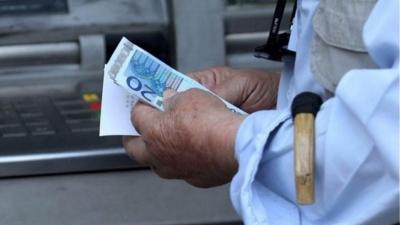 Αναδρομικά: Καταβλήθηκαν 13 εκατ. ευρώ σε 20.827 κληρονόμους