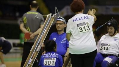 Παραολυμπιακοί Αγώνες: Προκρίθηκε στον ημιτελικό η Εθνική ομάδα στο μπότσια!