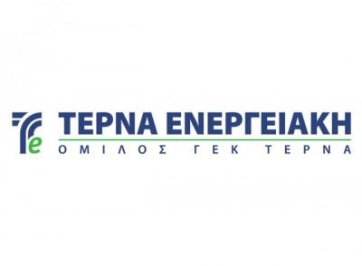 Τέρνα Ενεργειακή: Διανομή κερδών 0,17 ευρώ/μετοχή και 2,5 εκατ. νέων μετοχών