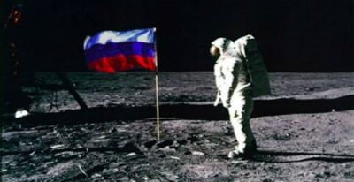 Ρωσία: Παρουσίασε τη νέα διαστημική ασπίδα αντιπυραυλικής άμυνας