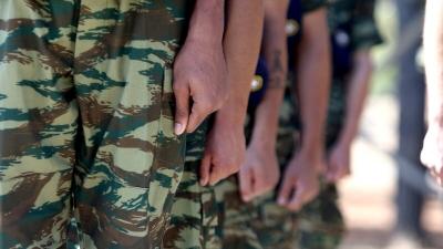 Κορωνοϊός - Λαμία: Πάνω από 50 νεοσύλλεκτοι στρατιώτες βρέθηκαν θετικοί