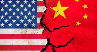 ΗΠΑ: Νέες κυρώσεις σε βάρος Κινέζων αξιωματούχων που «καταπατούν τα ανθρώπινα δικαιώματα»