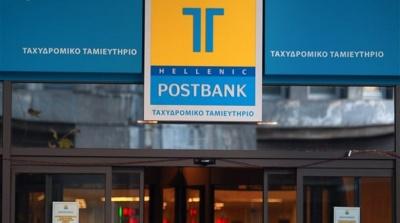 Αίτηση εξαίρεσης της προέδρου του δικαστηρίου που δικάζει τα επισφαλή δάνεια του ΤΤ υπέβαλαν συνήγοροι κατηγορουμένων