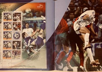 H κορυφαία στιγμή στην ιστορία του ελληνικού ποδοσφαίρου σε... γραμματόσημα!