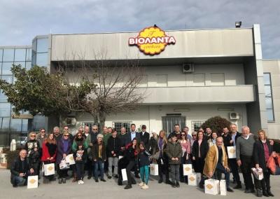 Η Πρωτοβουλία ΕΛΛΑ-ΔΙΚΑ ΜΑΣ έκοψε την πρωτοχρονιάτικη πίτα στο Περτούλι Τρικάλων