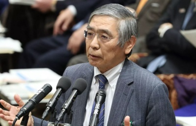 Kuroda (BoJ): Θα προχωρήσουμε σε περαιτέρω νομισματική χαλάρωση εάν επιδεινωθεί η οικονομία
