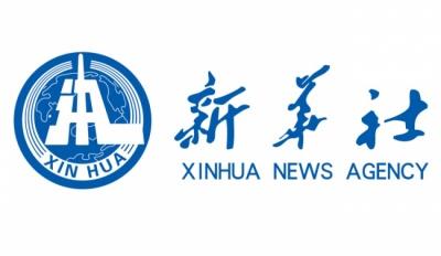 Xinhua: Σε επιβράδυνση  η ελληνική οικονομία – Αβεβαιότητα προκαλεί ο πολιτικός παράγοντας
