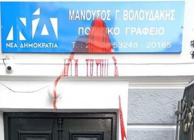 Βολουδάκης για την επίθεση στο γραφείο του στα Χανιά: Δε μας φοβίζετε