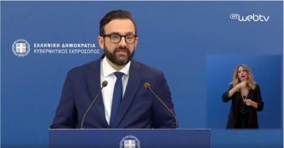 Η σύνθεση της ελληνικής κυβέρνησης μετά τον ανασχηματισμό