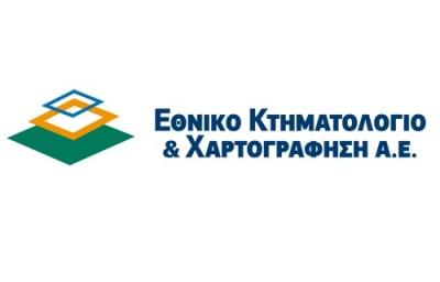 Δικηγορικός Σύλλογος Ελλάδος: Πανελλαδική αποχή από υποθέσεις κτηματολογίου και χαρτογράφησης