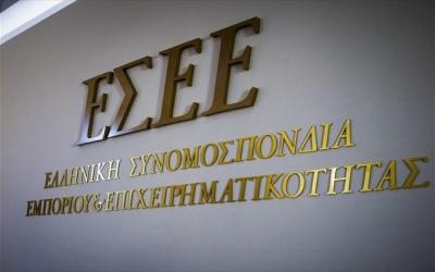 ΕΣΕΕ για βανδαλισμούς στο Αθήνα: Ανάπτυξη χωρίς αίσθημα ασφαλείας δεν γίνεται