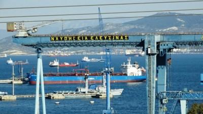 Πολύ κοντά στη συμφωνία ONEX και DFC για Ναυπηγεία Ελευσίνας