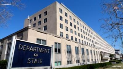 State Department:Στηρίζουμε τις συνομιλίες για την εύρεση λύσης για το θέμα της ονομασίας της ΠΓΔΜ