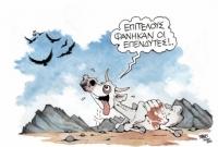 Πως η Ελλάδα από επενδυτικός σκουπιδότοπος, με δηλητηριώδεις αναθυμιάσεις θα μετεξελιχθεί σε επενδυτικό Ελντοράντο;