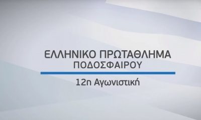 Οι εντός έδρας «μάχες» ΑΕΚ και Ολυμπιακού αποκλειστικά στα κανάλια Novasports!